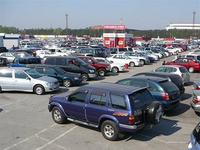 Спрос на подержанные автомобили сократился в ноябре