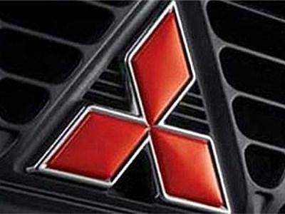 Компания Mitsubishi полностью отказывается от разработки новых седанов