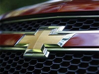 В линейке внедорожников Chevrolet появится еще одна модель