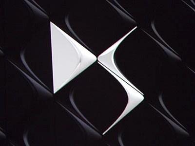 Во Франкфурте состоится премьера новой модели молодого премиального бренда DS