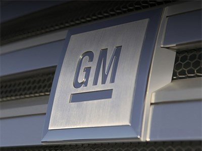 General Motors отзывает с американского рынка 1,4 миллиона машин