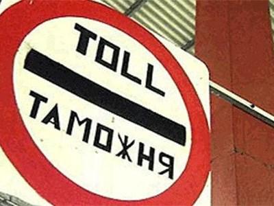 Электромобили не будут облагаться таможенной пошлиной при въезде в РФ до конца 2016 года