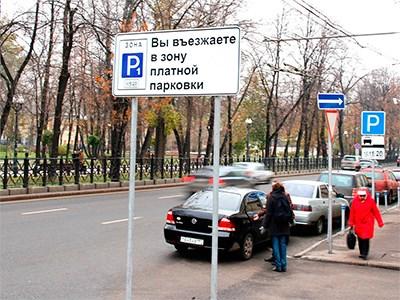 Зоны платной парковки охватят Москву от края до края