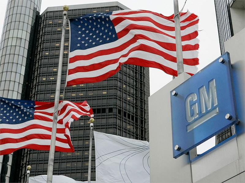 Объем продаж General Motors в 2015 году составил 9,8 млн автомобилей