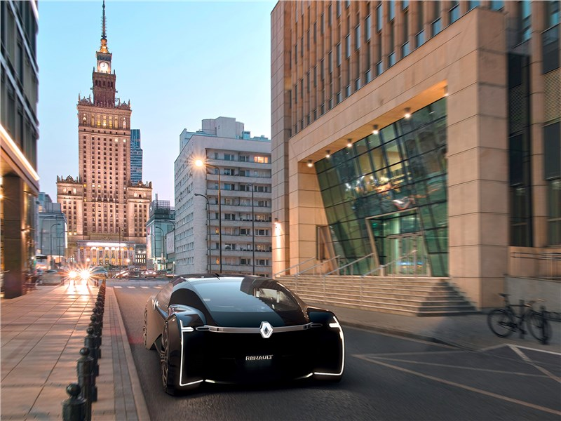 Renault EZ-Ultimo Concept 2018 вид спереди
