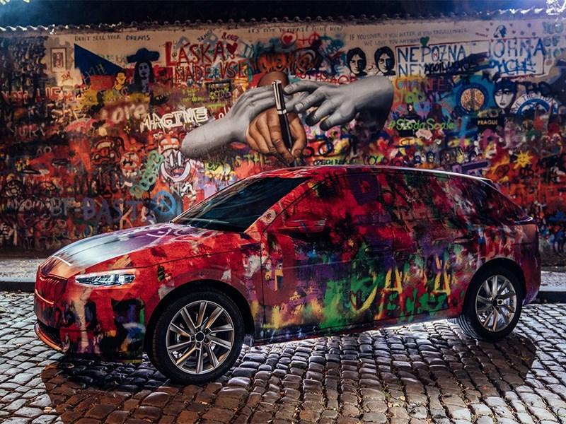 Чешская психоделика   новость от Skoda Фото Авто Коломна