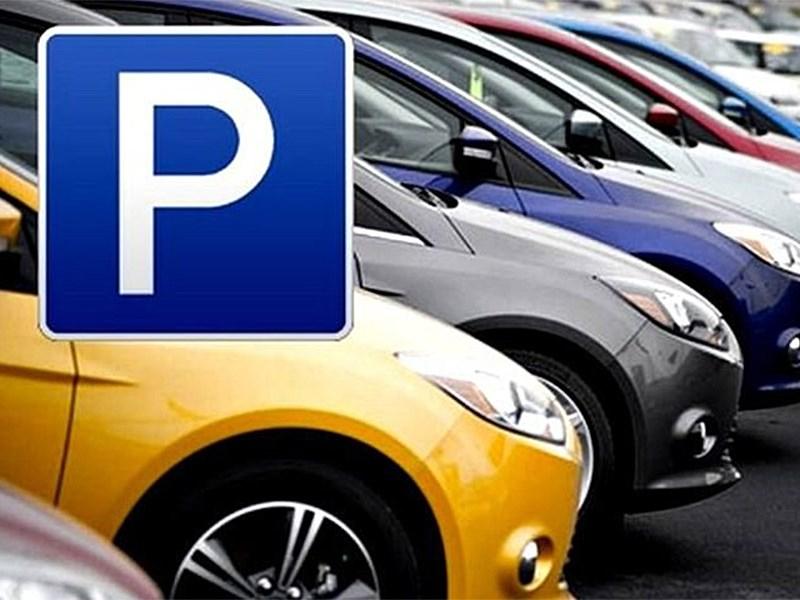 Штраф за парковку увеличат вдвое Фото Авто Коломна