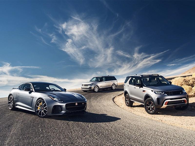 Машины Jaguar Land Rover научатся зарабатывать криптовалюту Фото Авто Коломна