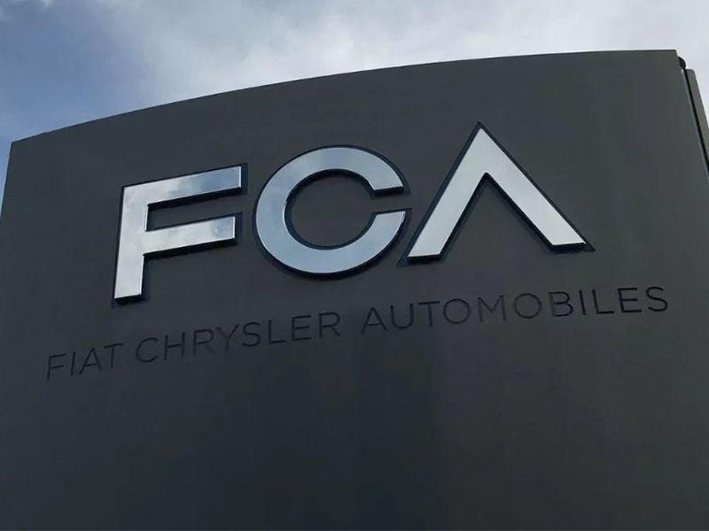 Fiat Chrysler делает предложение Фото Авто Коломна
