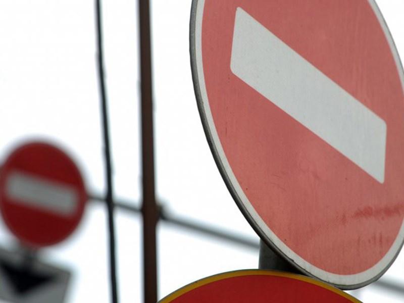 В Москве ограничат движение автомобилей из за закрытия станций метро Фото Авто Коломна