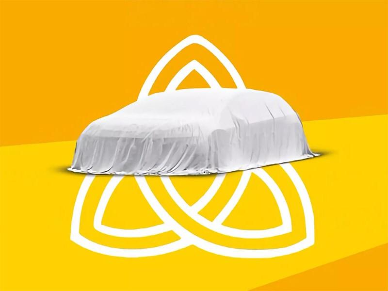 Volkswagen представляет Тринити
