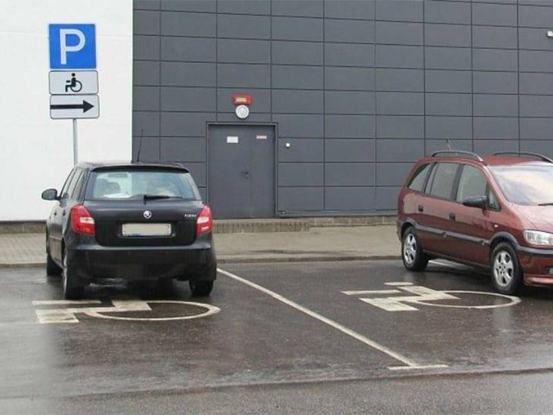 Встал на парковке для инвалидов – заплатишь сполна