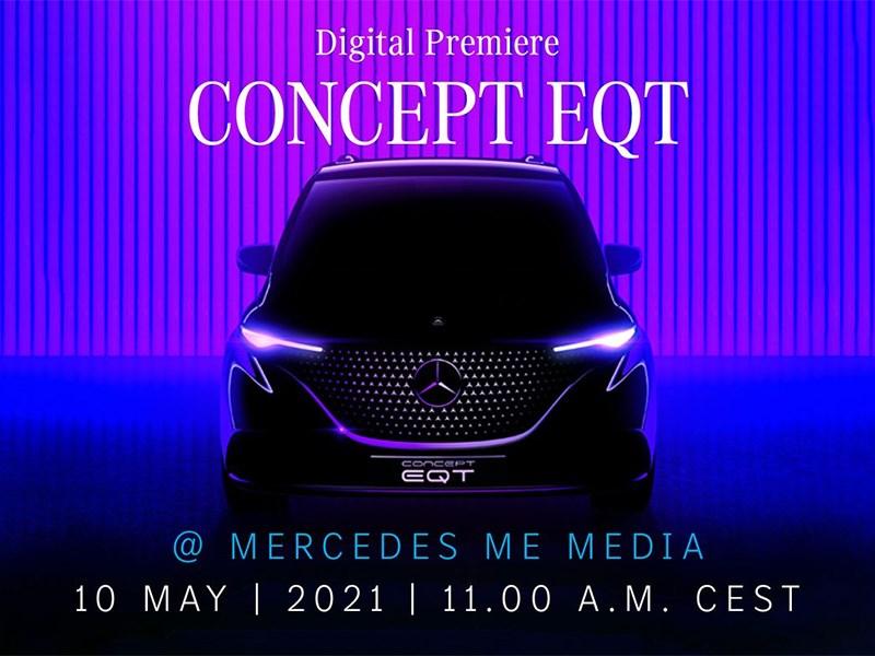 Mercedes-Benz готовится представить электрический микроавтобус