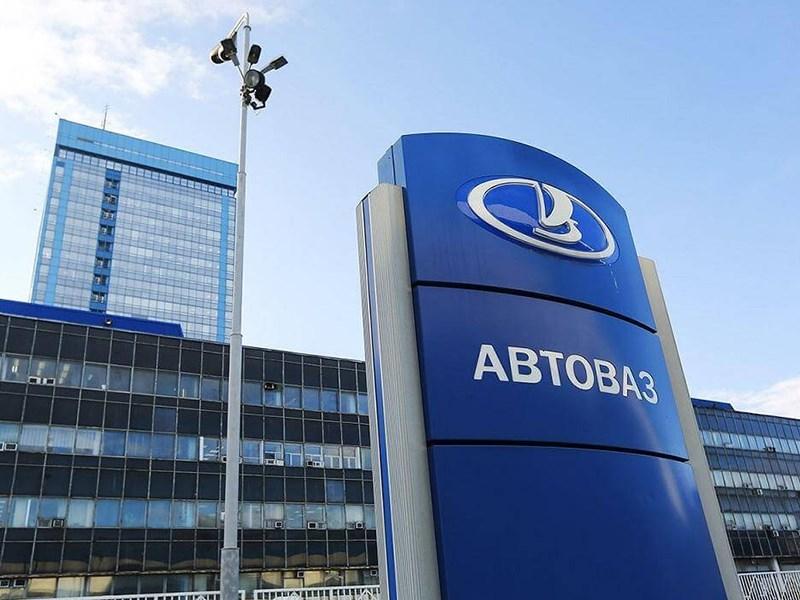 АвтоВАЗ анонсировал премьеру пяти новинок