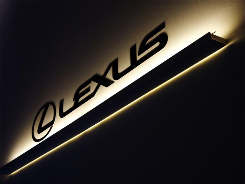 Lexus отзывает почти 1,2 тысячи автомобилей в России