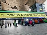 Автосалон в Токио 2011. Высокая кухня