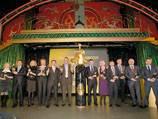 Золотой Клаксон-2009