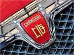 В Китае власти возродят старейшую марку Shanghai
