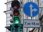 В Москве установят 1,7 тыс. «умных» светофоров к 2016 году