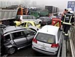 На Боровском шоссе а аварию попали 13 машин