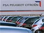 Peugeot Citroen увольняет сотрудников