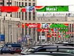 Депутаты хотят запретить рекламные перетяжки на дорогах