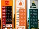 В России чуть ли не самое дешевое топливо во всей Европе