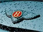 Британцы готовят самый мощный Bentley Continental