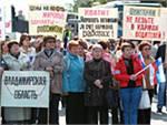 В столице прошел митинг против повышения цен на бензин