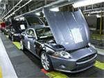 Jaguar и Land Rover будет выпускать двигатели в Великобритании
