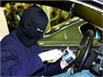 Полицейские поймали в Москве группу автоугонщиков