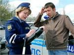 Совет Федерации разрешил удваивать просроченные штрафы