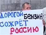 Федерация Автомобилистов России проведет повторную акцию-автопробег