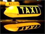 С 1 сентября вступит в силу новый закон о такси