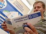 «Умное страхование» уже в России