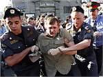 ГосДума ужесточила правила проведения акций протеста на дорогах Москвы