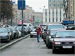 Штрафы для москвичей и петербуржцев будут выше общероссийских
