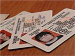 Новые водительские права теряют смысл