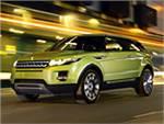 Компания «Jaguar Land Rover Россия» объявила цены на RR Evoque