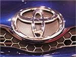 Toyota выбрала площадку для второго завода в России