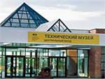 ОАО «АвтоВАЗ» предлагает экскурсию на завод