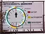 Московских водителей будут предупреждать о пробках