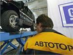 «Автотор» наращивает производство