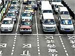Китайский автомобильный рынок занял первое место в мире