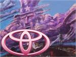 Toyota снова заплатит рекордный штраф