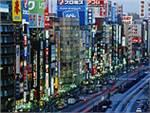 Японию ждет рекордное падение продаж новых авто