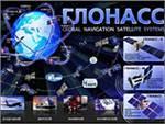 Спутники ГЛОНАСС упали из-за ошибки заправочного оборудования