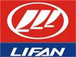 Китайский автопроизводитель Lifan размеcтил акции на фондовой бирже