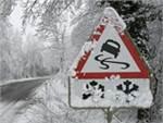 ГИБДД и метеорологи предупреждают о снегопаде