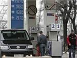В Москве оштрафовано 8 АЗС за низкокачественный бензин